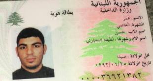 عامل انتحاري بيروت