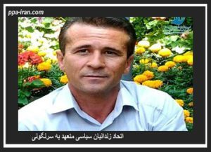 jafar_azim_zadeh2
