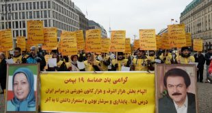 برلين : گراميداشت حماسه ۱۹ بهمن سال ۶۰ و شهادت قهرمانانه ۲۱ مجاهد خلق