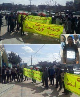 کارگران کرمان