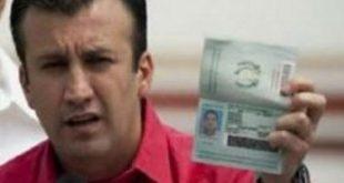 معاون رئیس جمهور ونزوئلا دوست آخوندها و حامی حزبالله لبنان در لیست تروریستی آمریکا قرار  گرفت