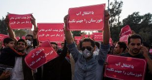 تظاهرات خوزستان