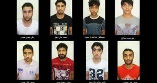 تروریزم ایران
