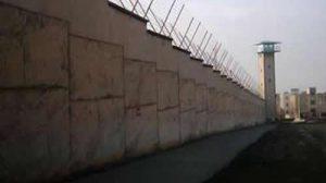 زندان گوهردشت