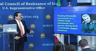 افشای مراکز آموزشی نیروی تروریستی قدس در خدمت جنگافروزی و صدور تروریسم حکومت آخوندی