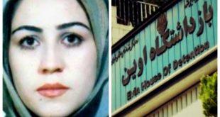 نامه مریم اکبری منفرد به سفرای بازدید کننده از اوین