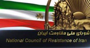 فراخوان مقاومت به قرار دادن سپاه پاسداران و اعمال تحريمهاي همه جانبه عليه آن