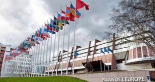 شورای اروپا
