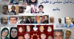 فشار بر زندانیان سیاسی عقیدتی و از جمله بهائیان در زندانهای ایران شدیدتر شدهاست