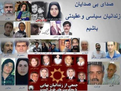 Image result for زندانیان سیاسی ایران