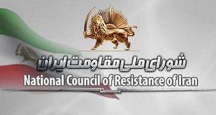 ايران: ارسال امواج پارازيت بر بندهاي زندانيان سياسي در زندان گوهردشت