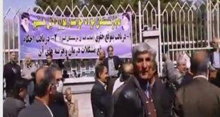 بازنشستگان اصفهان