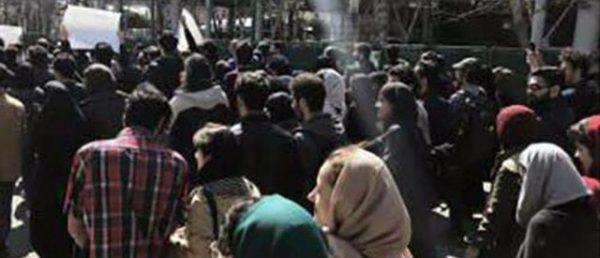 دانشجویان دانشگاه تهران