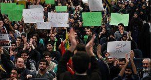 اعتراضات دانشجویان