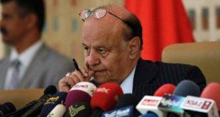 عبد ربه منصور هادی، رییس جمهور یمن،:ایران حامی رسمی تروریسم است