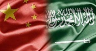 عربستان - چین