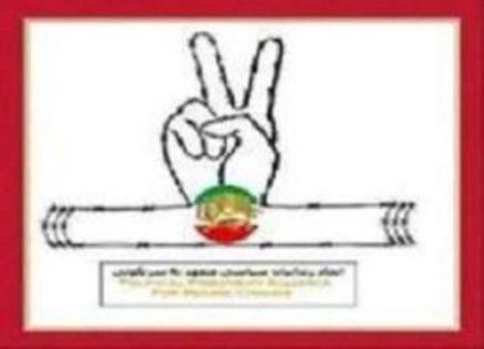 اتحاد زندانیان سیاسی