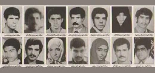 قتلعام زندانیان سیاسی
