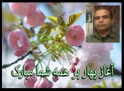 خالد حردانی