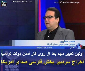 محمد منظرپور،