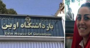 پیام نوروزی زندانی سیاسی مریم اکبری منفرد : بهار آزادی کشورمان خواهد رسید، شاید به تاخیر بیافتد، اما متوقف نخواهد شد.