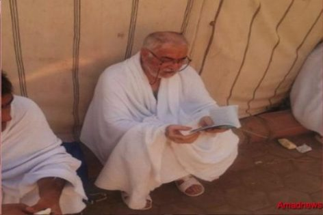محمد مقیسه2