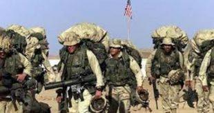 نیروهای مرکزی آمریک