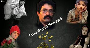 سعید شیر زاد خطاب به اصغر فرهادی :شما اخته سیاسی  هستید