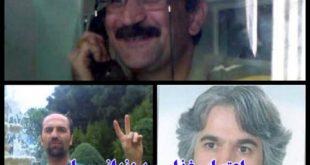 اعتصاب غذای سه زندانی سیاسی در سالگرد پنجشنبه سیاه ؛به یاد جانباخته راه آزادی غلامرضا خسروی