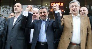 بیانیه مشترک احمدینژاد و بقایی پس از رد صلاحیت