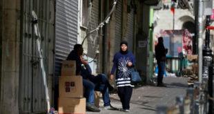 اعتصاب عمومی فلسطینیها در رامالله