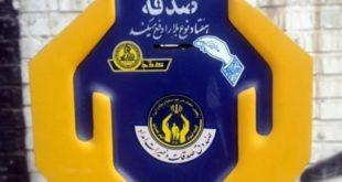 ایرانیها در سال گذشته بیش از ۲۹۰ میلیارد تومان صدقه دادهاندا