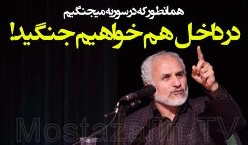 حسن عباسی