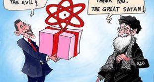 خیانتهای اوباما به مردم ایران در حراست از رژیم آخوندی