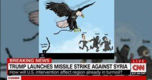 حمله هوایی آمریکا به سوریه