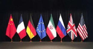هفتمین کمیسیون برجام: وفاداری یا خیانت ایران به روح توافق هستهای