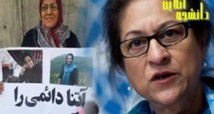 مادر آتنا دائمی از گزارشگر ویژه حقوق بشر خواستار اقدامات مناسب برای بهبود زندانیان در ایران شد