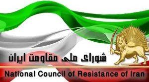 ایران: اعدام جمعی هشت تن در زندان و یک اعدام در ملأ عام