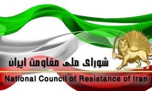 شورای ملی مقاومت