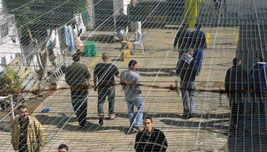 زندانی فلسطینی
