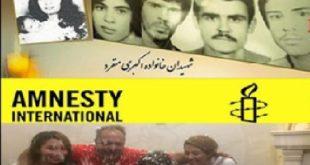 تهدید مریم اکبری منفرد به حبس و تبعید به علت پیگیری کشتار ۶۷ توسط وزارت اطلاعات