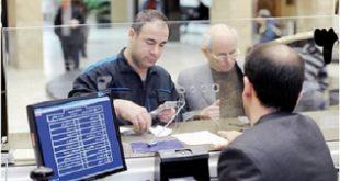 وضعیت بانکها؛ زلزلهای در حال وقوع است