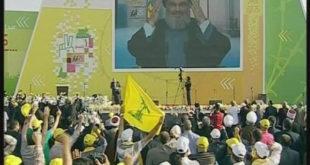 اعتراف به پولشویی برای حزب الله در دادگاه فدرال بروکلین نیویورک