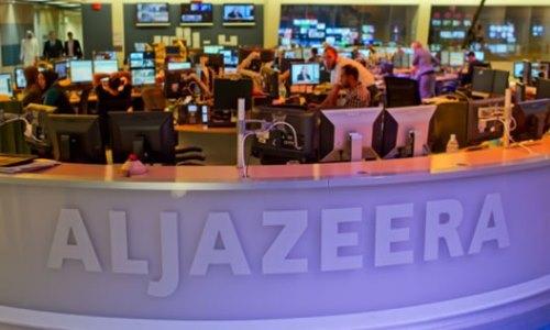 فیلترشدن سایت الجزیره