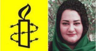 عفو بینالملل، آتنا دائمی و کمپین جهانی «ایستاده در کنار شجاعترینها