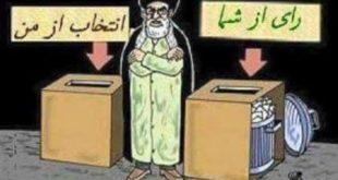 پاسخی به جوابیه آقای تاجزاده, در خصوص انتخابات ریاست جمهوری  ۹۶: اکبر کریمیان