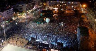 ظاهرات هزاران اسرائیلی برای صلح با فلسطینیان