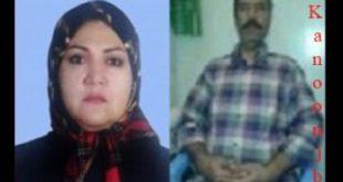 زندانی سیاسی فاطمه مثنی