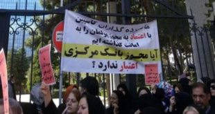 اعتراضات غارت شدگان مؤسسه كاسپين