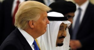 رهبران خلیج و ترامپ